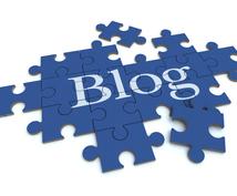 【ブログ開設】無料ブログ新規開設10件承ります