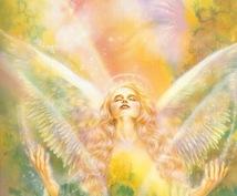 あなたの悩みを教えて下さい。霊視により、解決します 色々なお悩みを解決致します。霊視です。