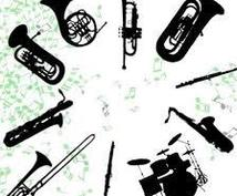 吹奏楽初心者の方、楽譜に抵抗のある方!楽譜読みます 楽譜読みに抵抗のある方に特にオススメ!!