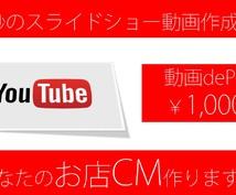 【アクセスアップ】Youtube動画でお店をPRします!私のチャンネルにアップロード・検索上位表示!