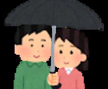 私が婚活アプリで妻を見つけた方法教えます 結婚相手をアプリを使って見つけた体験談をお伝えします!