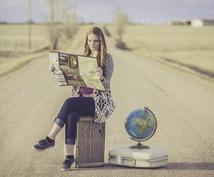 仕事しながら留学資金を稼ぐ方法教えます そんなに切り詰めなくても、世界は思っているより近いです!