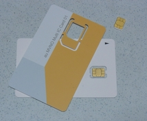 格安sim相談にのります 携帯料金を安くしたい方ご連絡下さい最適な回線をご提案します