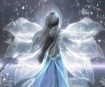 白魔術●代行…強力に願いを叶えます どうしても叶えたい願い、霊視鑑定込み。丸投げ可能。