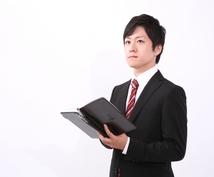 コンサルティング業界への転職をサポートします 現役外資系コンサルタントが転職のアドバイスをします