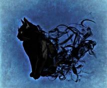猫の占い魔法。ネコからのメッセージをお届けします 猫の女神アドバイス+開運!ネコ画像をプレゼント