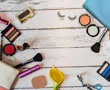 占い師&美容家があなたが1番輝くオシャレを教えます 人は見た目が100%!外見を変えるだけで恋も仕事も上手くいく