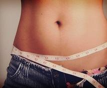 拒食症になった私が確実に痩せるダイエット法教えます ダイエットしたい方にぜひおすすめ