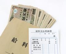 自宅で簡単にできる副業5つ紹介します 月にプラス5万円ほど稼ぎたい人に