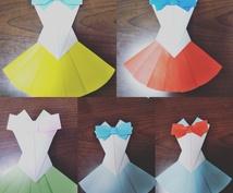 折り紙の代行をさせて頂きます 忙しい先生方子どものお祝いを折り紙で飾り付けをしたい方