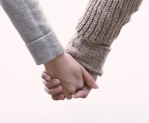 ツインソウル、ツインレイ、ソウルメイト鑑定します 恋人、好きな人、気になる人とのつながりが気になるあなたへ