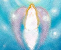 霊感霊視鑑定〇恋愛成就・復縁〇願望成就〇満足するまで続けます