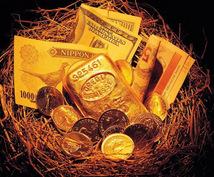 今後一年のくじ運・ギャンブル運の幸運期占います 世界初!専業占星術師がくじ運・ギャンブル運の幸運期をお知らせ