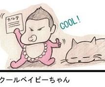 私のギャグ コマ マンガの使用権を、5本500円で売りま~す!!