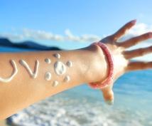 出会い方、恋愛、結婚、離婚、などのトータルカウンセリングをやらせて頂きます!