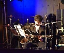 ギターでの弾き語りに関する悩みになんでも答えます 弾き語りをしてる人、したい人は気軽にどうぞ!!