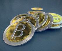 仮想通貨で資産を効果的に増やす方法教えます (仮想通貨に興味がある方、怪しそうで購入に踏み出せない方)