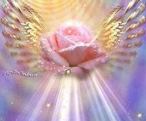 恋愛☆お相手・あの人の魂の声を伝えます 【恋愛】あの人の魂の気持ち、本音を伝えます!