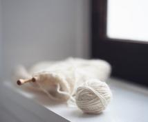 編み物 教えます