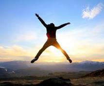 就職、・転職を成功させたい方へ、履歴書、職務経歴書の添削をします。