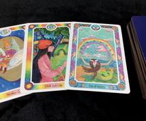 インナーチャイルドカード&数秘術 タロットカードで良い流れに乗りませんか??