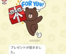 あなたが作ったLINEスタンプを3人にプレゼント+1400人以上に宣伝!!!