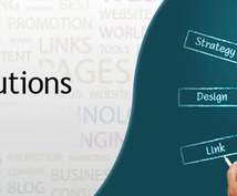 SEO対策のプロがホームページを診断します ホームページの検索順位を上げたい方におすすめです!