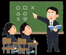 教員採用試験の一次試験対策をします 教員採用試験で合格するための方法教職教養で満点をとる方法