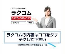 会社のホームページ宣伝いたします ホームページを宣伝して、訪問者数を増やしたい方。