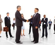 外資系企業への転職を支援します 外資系企業転職での自己アピール方法教えます