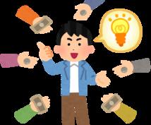 あまり知られていない継続収入型の副業教えます 日本で認知されていないため先行者利益が狙えます