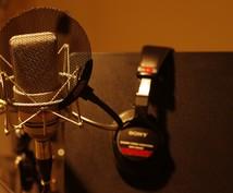 台詞・歌 女性声優による音声提供をします かわいい女の子の声がほしい!という方へ
