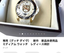 ブランド時計の仕入先、メルカリで売るコツも教えます 副業を成功させたい方へ。仕入れ転売効率の良い売り方
