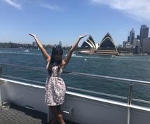 シドニー旅行おススメ情報お届けします シドニー在住のバイリンガルによる旅行ガイド