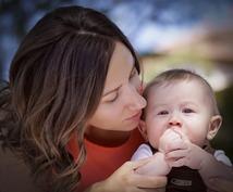 子育て相談、お子さんやママのカラダの悩み解決します 育児ストレスやなんだかいつもカラダが重だるいなどの方へ