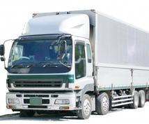 人手不足の運送業で人材を確保する方法とは?教えます 運送業で人材確保したい社長や、人事の方