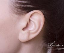 今あなたが知りたい耳のつぼお伝えします 耳のつぼでセルフケア!あなたの体質改善の手助けになる耳つぼ