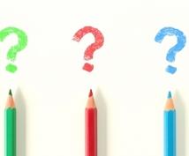 初対面の際の会話に使える質問10選お伝えします ~異業種交流会で仲良くなりたい相手と話すきっかけを作る~