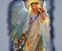 幸せを導く☆光天使〜直感でズバリ!お答えします あなたの人生を軌道修正☆光輝ける方へ導くお手伝いをします。