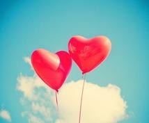 好きな人と恋愛成就する時期を鑑定します 思念伝達+具体的な成就の時期・復縁の時期を鑑定致します。