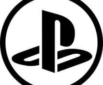 PS4ニンテンドーSwitchで一緒にゲームします フレンドと都合がつかない、女性プレイヤー同士でゲームしたい