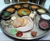 インド旅行について、ご相談にのります インド在住経験あり 旅行、出張やビザの質問にも対応いたします