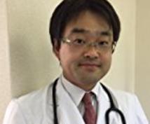 上手な医者へのかかり方・選び方教えます 適切な主治医を見つけるためのコツ