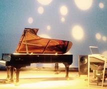 ピアノ教室にお通いで、悩んでいること相談にのります レッスンで困っていることありませんか?ママさん、学生さん必見
