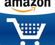 Amazon等の販売商品テストしてレビュー書きます キチンと使用した上で、迅速に、丁寧にレビューします!
