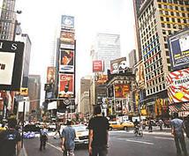 これから留学などで海外に行かれる方に知っておくと便利や情報をお届けします。