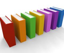 データ分析用のExcelの作成・編集を請け負います 【実務経験あり!】わかりやすいExcel資料が分け目になる