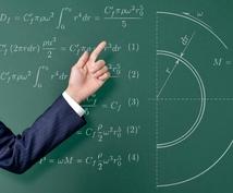 中高生の数学の問題解説します 現役塾講師が中学・高校数学を分かりやすく解説します!