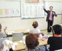 シニアの「脳トレ面白スクール」で訪問授業をします 懐かしの学校スタイル。笑って・笑ってとっても楽しいレク時間!