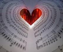 あなたにオススメの曲見つけます 曲を探してるけど良いものが見つからない。プレイリストの作成。